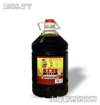 东古老抽王(三级)5L