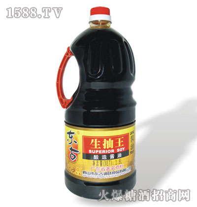 东古生抽王1.8L