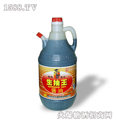 东古生抽王1.75L