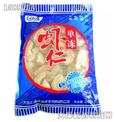 海鲜礼盒虾仁火锅系列产品冷冻海产品干鲜品进口水果机械加工等