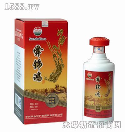 舜锦鸿吉祥如意52°|贵州茅台酒厂集团技术开发公司