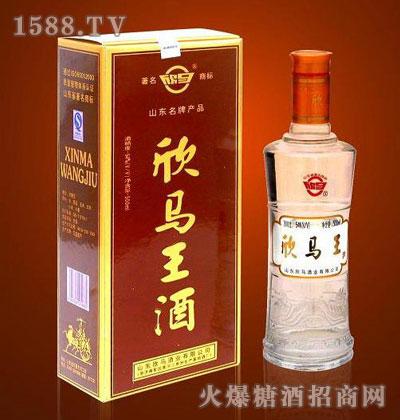 山东欣马酒业有限公司