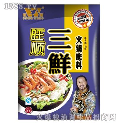 三鲜火锅底料怎么吃 怎么做三鲜火锅蘸料 三鲜火锅底料