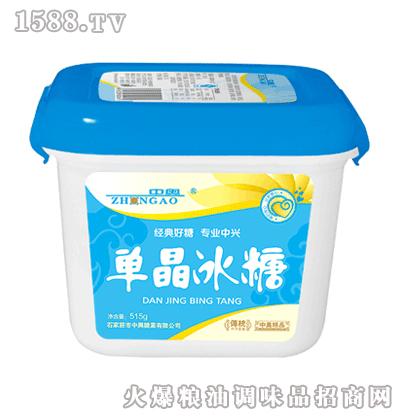 中奥单晶冰糖小盒装