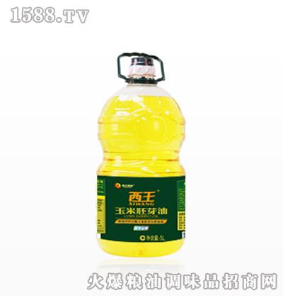 山东西王玉米胚芽油5L