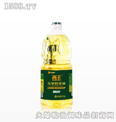 山东西王玉米胚芽油2.5L