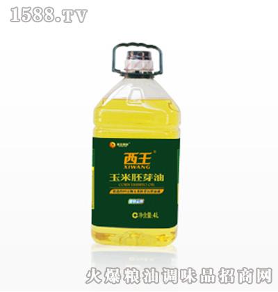 山东西王玉米胚芽油4L