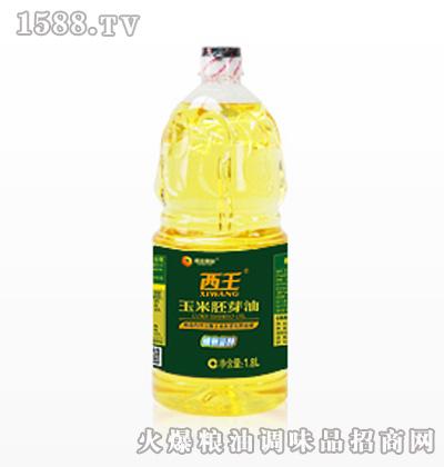 山东西王玉米胚芽油1.8L