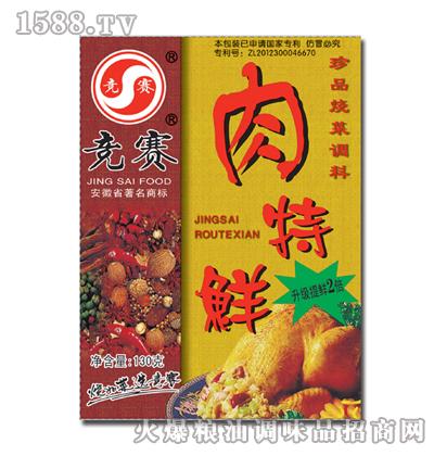 精品展示-安徽竞赛食品有限公司-调味品招商信息