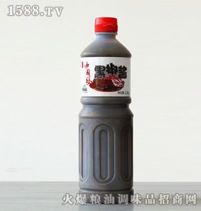 中国风幼儿园环创瓶子装饰图