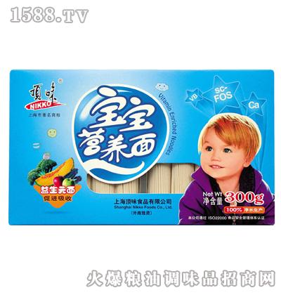 顶味宝宝营养面―益生元面300克