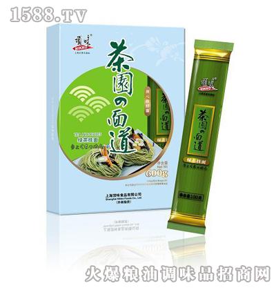 顶味健康面道-绿茶