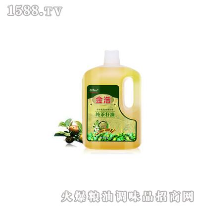 金浩纯茶籽油(5L)