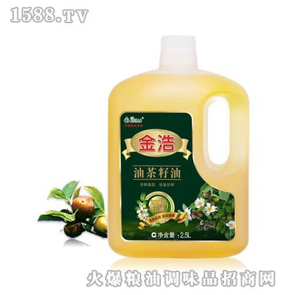 金浩油茶籽油(2.5l)jpg