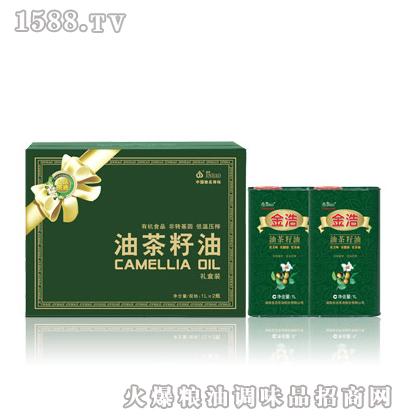 金浩铁罐油茶籽油礼盒1l