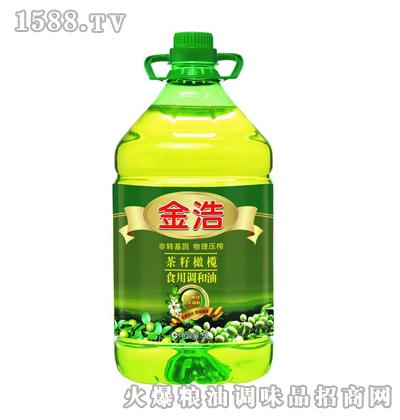 金浩茶油5L茶籽橄榄油