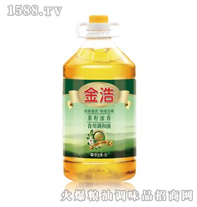 金浩茶油5L茶籽浓香调和油