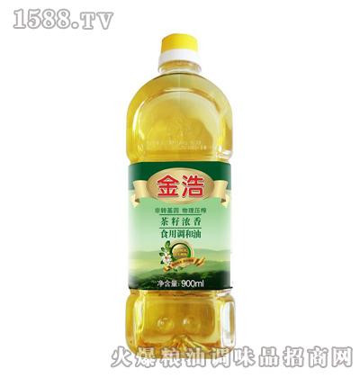 金浩茶油900ml茶籽浓香调和油