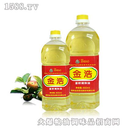 金浩茶油900ml茶籽调和油