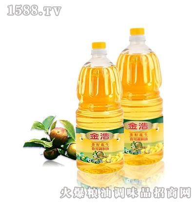 金浩茶油1.7L茶籽花生调和油