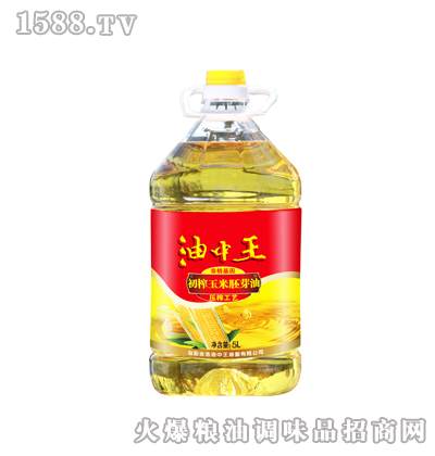 金浩油中王初榨玉米胚芽油