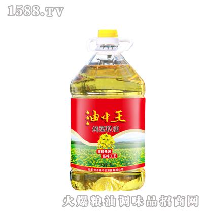 金浩油中王压榨菜籽油