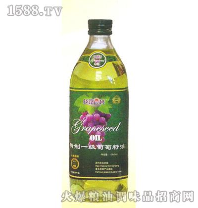 丝路晨光精制葡萄籽油