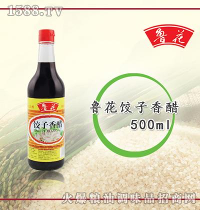 鲁花饺子香醋500ml