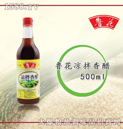鲁花凉拌香醋500ml