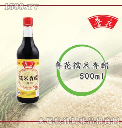 鲁花糯米香醋500ml