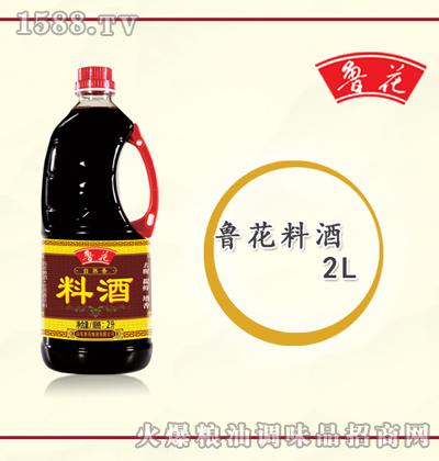 鲁花料酒2L