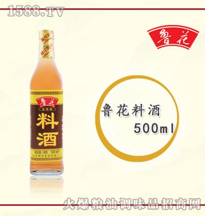 鲁花料酒500ml