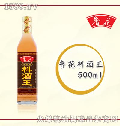 鲁花料酒王500ml