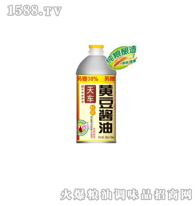 天车黄豆酱油(塑瓶装)