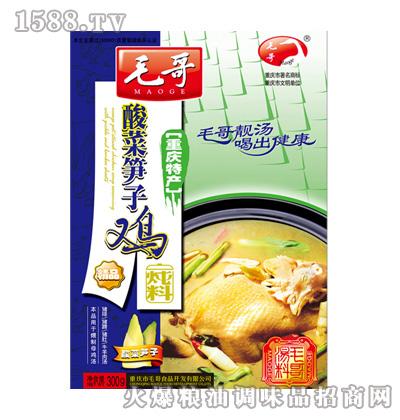 酸菜笋子鸡