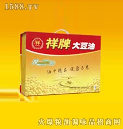 大豆油精装礼品盒