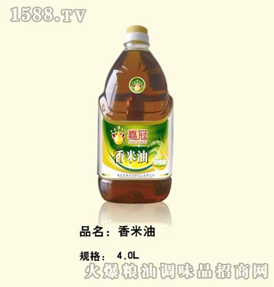 嘉冠香米油