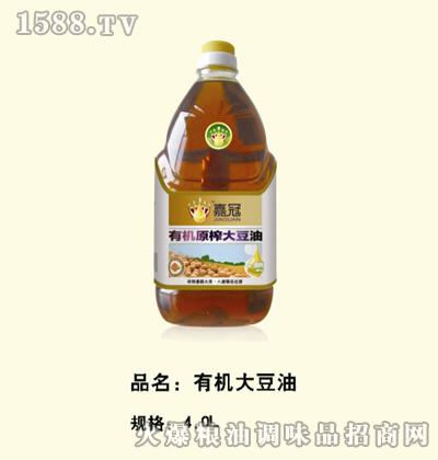 嘉冠有机大豆油