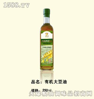 嘉冠有机大豆油250ml瓶装