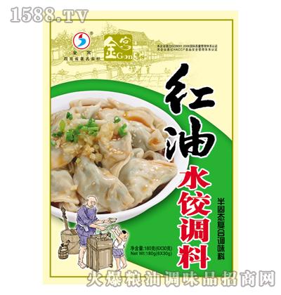 金宫红油水饺调料30g