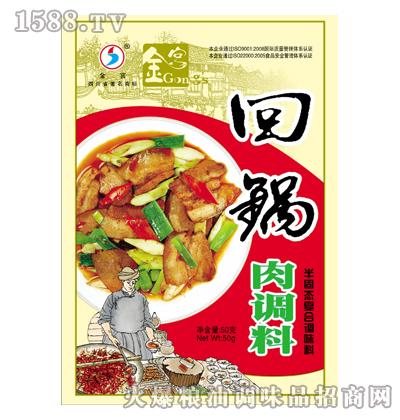 金宫回锅肉调料50g