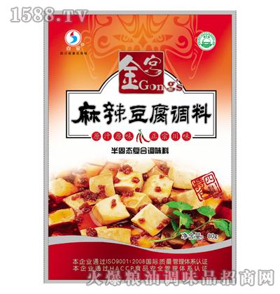 金宫麻辣豆腐调料