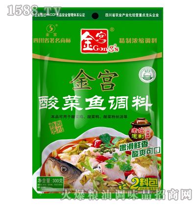金宫酸菜鱼调料袋装