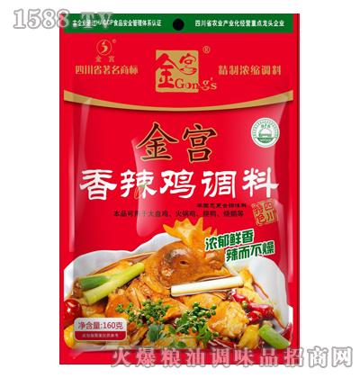 金宫香辣鸡调料