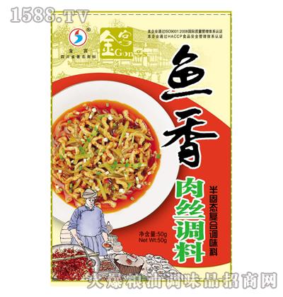 金宫鱼香肉丝调料50g