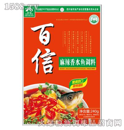 麻辣香水鱼(百信)