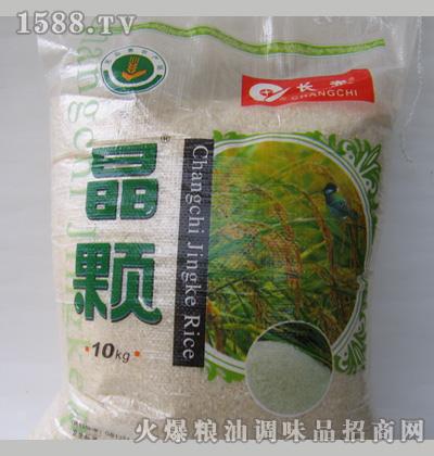 长赤牌晶颗米