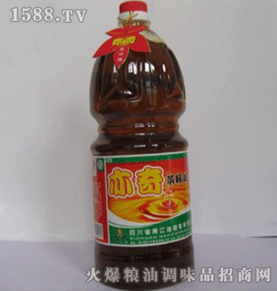 2.5升四级菜籽油