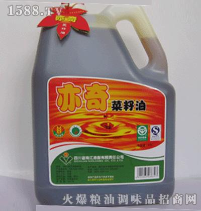 5升四级菜籽油