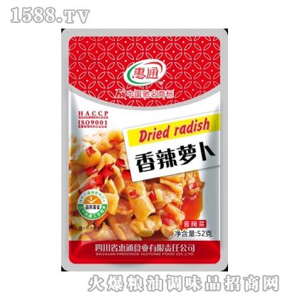 惠通香辣萝卜52g